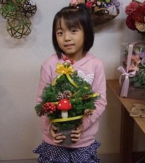 クリスマス3045円.jpg