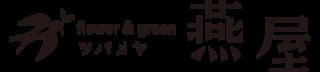 tsubame_logo_t_bl.png